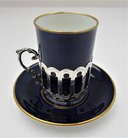 Aynsley Bone China Coffee Cup & Saucer, Silver Mount, James Dixon & Sons Ltd, Sheffield 1919 (2 of 8)