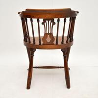 Antique Victorian Mahogany Captains  Desk Chair (11 of 11)