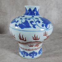 Da Qing Qianlong Nian Zhi Dragon Jar (2 of 7)