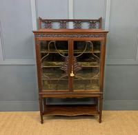 Carved Mahogany Display Cabinet (13 of 14)