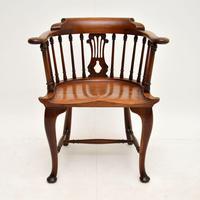 Antique Victorian Mahogany Captains  Desk Chair (2 of 11)