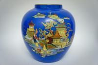 3 Rare Mikado Vases (4 of 5)