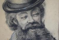 19th Century Charcoal Drawing Bearded Gent (7 of 10)