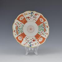 First Period Worcester Porcelain Scarlet Japan Chocolate Cup & Stand c.1775 (2 of 10)