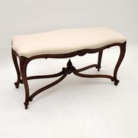 Antique French Carved Walnut Stool / Window Seat (2 of 8)