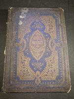 Holy War Book by King Shaddai (2 of 6)
