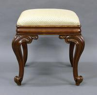 An Extravagantly Carved Rosewood Stool (6 of 6)