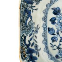 Pair of 18th Century Qianlong Dishes (7 of 8)
