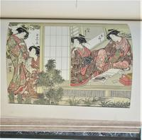 The Pictorial Arts of Japan, William Anderson, 1886, Seminal Work, Illustrated (6 of 21)