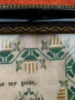 """Large Antique Needlework Sampler 1835 Mary Ann Fulcher 13yrs in Frame 14"""" x 19"""" (2 of 12)"""