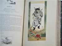 The Pictorial Arts of Japan, William Anderson, 1886, Seminal Work, Illustrated (3 of 21)