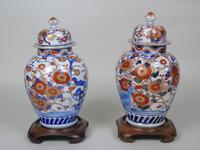Good Pair of 19th Century Imari Porcelain Lidded Vases on Stands (2 of 10)