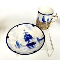 Royal Crown Derby Coffee Cup & Saucer in Silver Holder (3 of 8)