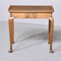 Side Table by Whytock & Reid of Edinburgh (8 of 9)