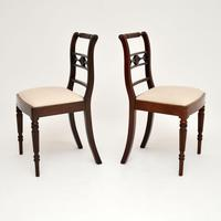 Pair of Antique Regency Mahogany Rope Back Side Chairs (6 of 8)