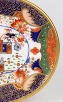 English Imari Fence Pattern Porcelain Pot Stand Early 19th Century (5 of 13)