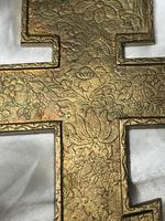 Fine Religious Russian Orthodox Ormolu Gilt Bronze Christ Cross (19 of 19)