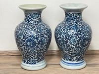 Beautiful Pair Small Chinese  Qing Style Porcelain Peony Vases (16 of 33)