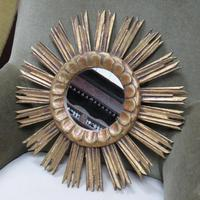 French Giltwood Sunburst Mirror (3 of 8)