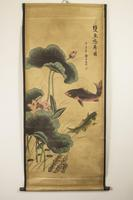 Large Vintage Japanese Two Koi Scroll