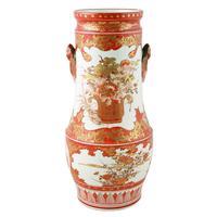 Japanese Kutani Porcelain Vase