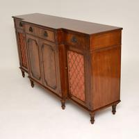 Regency Style Mahogany Grill Front Sideboard (4 of 12)