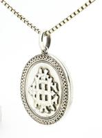 Antique Silver Locket & Chain (2 of 4)