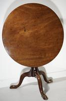 Georgian Occasional Table (4 of 6)