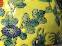 Pair of Chinese Imperial Style Yellow Ground Porcelain Chrysanthemum Lotus Vases (23 of 28)