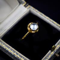 Vintage Moonstone Round Buttercup 18ct 18k Yellow Gold Ring (2 of 9)