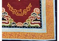 Vintage Tibetan Rug (2 of 5)