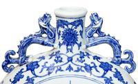 Chinese Blue and White Pilgrim Vase (5 of 5)