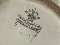 Early Mason's Ironstone Relief Moulded Jug (4 of 7)