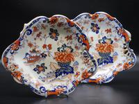 A Very Pretty Pair of Late 19th Century Porcelain Plates in the Japanese Style. (2 of 6)