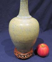 Large Chinese Vase Unusual Glaze on Hardwood Stand (3 of 6)