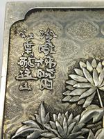 Antique Chinese Solid Silver Zu Yin Hallmarked Scroll Weight Plaques Guangxu (13 of 24)