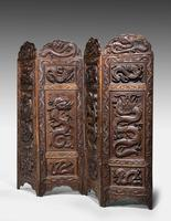 19th Century Carved Eastern Screen (3 of 9)