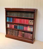 Mahogany Finish Rowan Wood Open Bookcase (9 of 10)