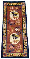 Antique Chinese Ningxia Rug (2 of 9)