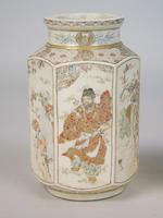 Good Pair of 19th Century Japanese Satsuma Vases (6 of 11)
