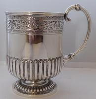 Rare Scottish Glasgow 1882 Solid Silver 1/2 Pint Tankard Christening Mug (6 of 13)