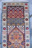 Antique Serab narrow runner 232x56cm (3 of 9)