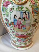 Fine Pair of 19th Century Cantonese Vases (14 of 19)