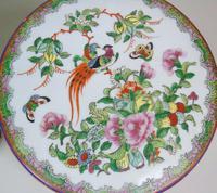 Fabulous Large Pair Chinese Famille Rose Opium Jars (12 of 12)