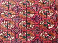 Rare Antique Tekke Turkman Carpet Runner (4 of 6)