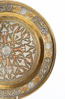 Middle Eastern Dish with Silver Inlays (2 of 4)