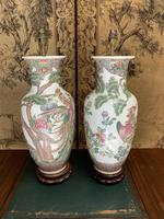 Pair of Early 20th Century Chinese Painted Lamps (2 of 5)