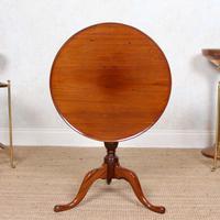 Tripod Lamp Table Mahogany 19th Century