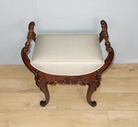 Carved Mahogany Piano Stool (2 of 5)