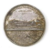 Victorian International Industrial Exhibition Medallion (2 of 2)